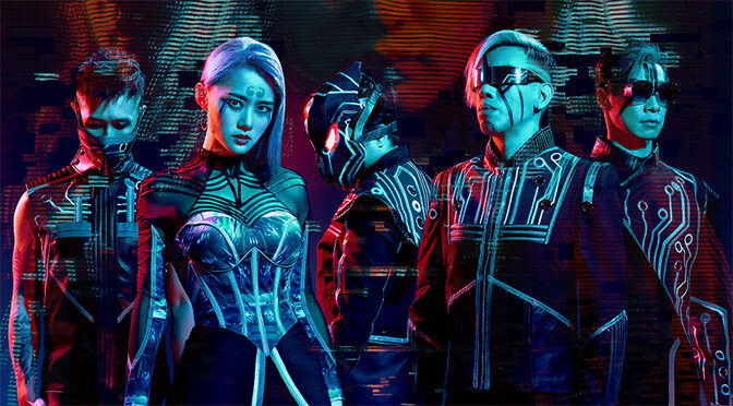 """Extreme Metal Masters CHTHONIC Reveal """"Oceanquake"""" Video from Upcoming """"Chthonic Megaport 2021"""" Release"""